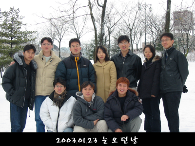 2003.01.23 white campus.PNG