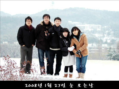 2008.01.27 white campus.PNG