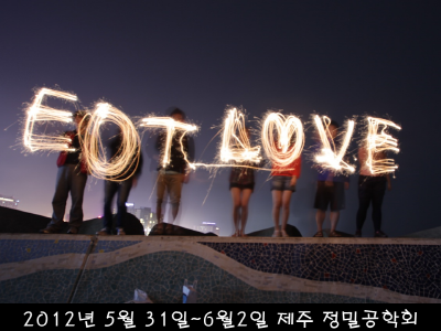 2012.05.31 EDT Love.PNG