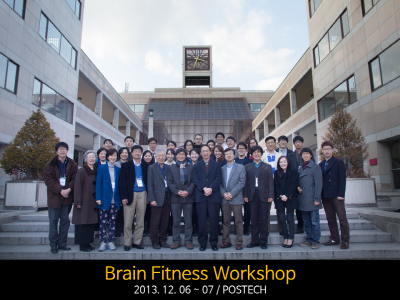 2013.12.06 Brain fitness workshop 개최.PNG